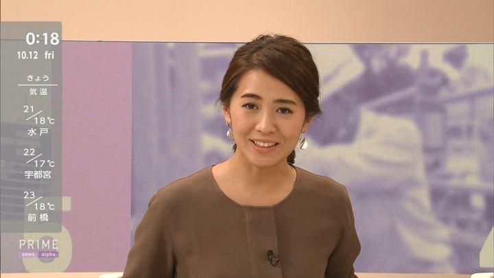 2018年10月11日椿原慶子の画像20枚目