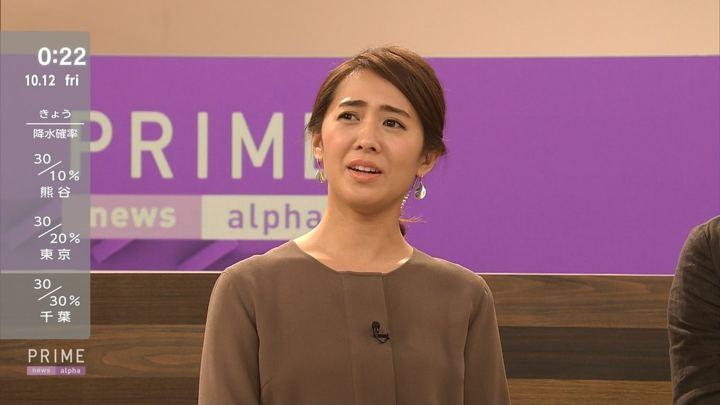 2018年10月11日椿原慶子の画像21枚目