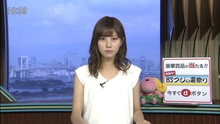 2018年08月10日堤礼実の画像01枚目