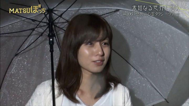 堤礼実 MATSUぼっち (2018年08月15日放送 37枚)