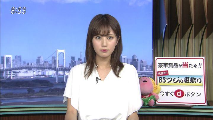 2018年08月17日堤礼実の画像01枚目
