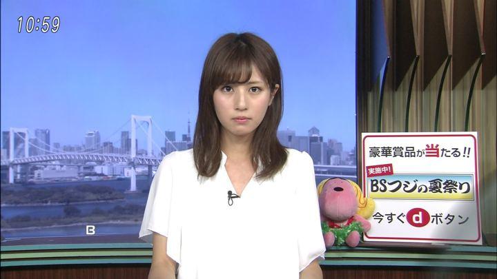 2018年08月17日堤礼実の画像04枚目