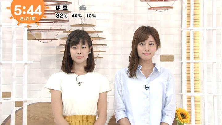 2018年08月21日堤礼実の画像01枚目