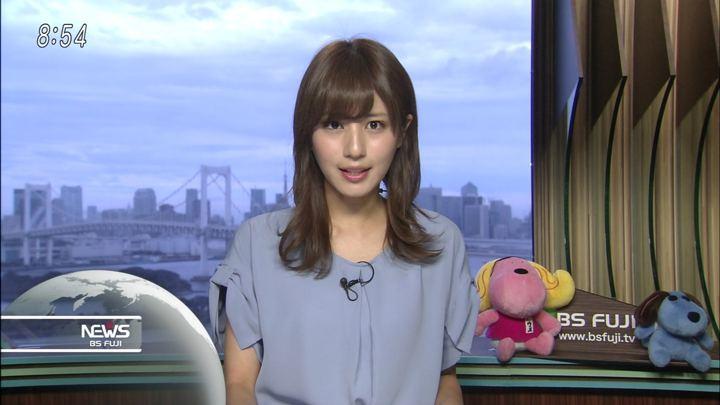 2018年09月07日堤礼実の画像11枚目