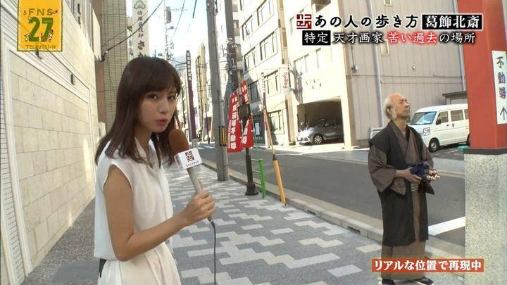 2018年09月09日堤礼実の画像02枚目