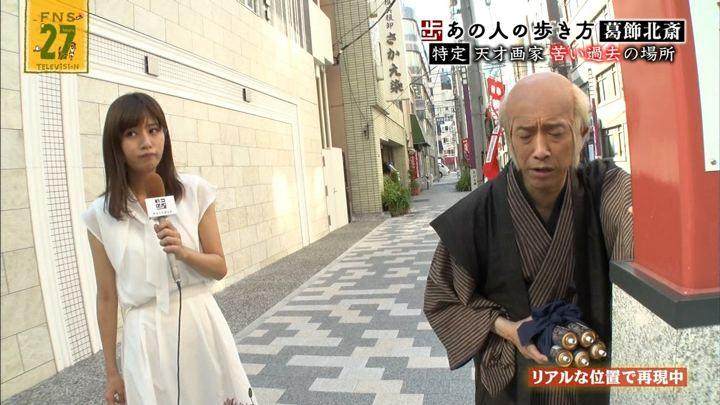 2018年09月09日堤礼実の画像04枚目