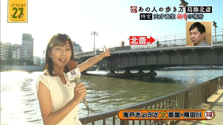 2018年09月09日堤礼実の画像11枚目