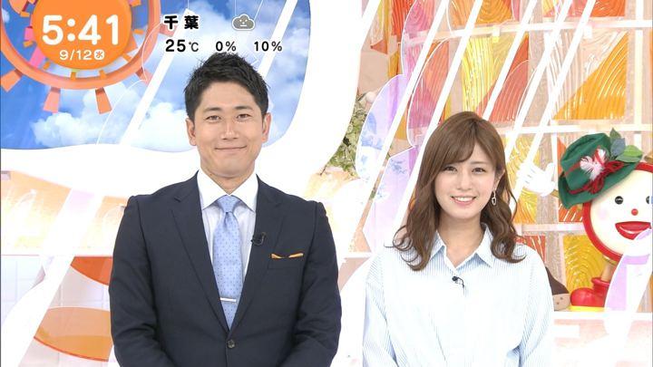 2018年09月12日堤礼実の画像04枚目