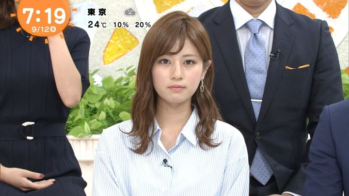 2018年09月12日堤礼実の画像19枚目