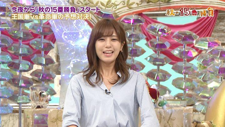 2018年09月15日堤礼実の画像03枚目