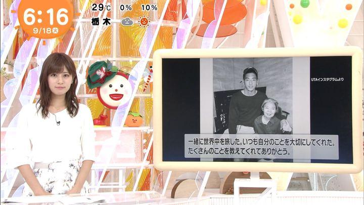 2018年09月18日堤礼実の画像09枚目