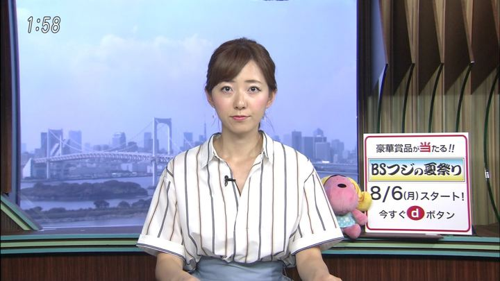 2018年08月01日内田嶺衣奈の画像01枚目