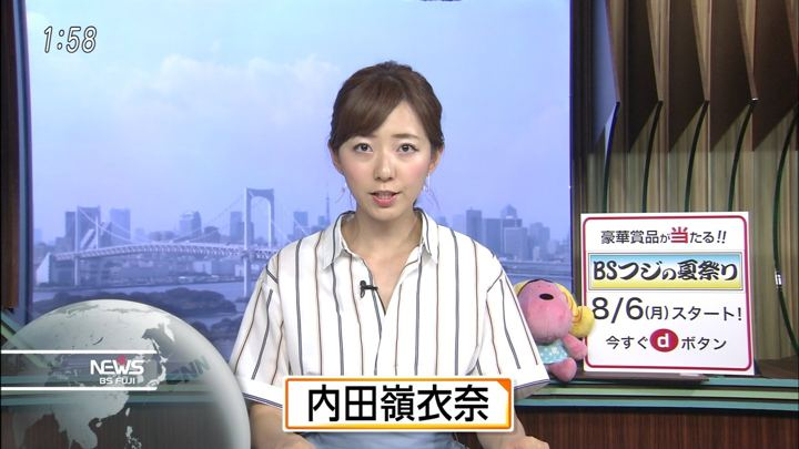 2018年08月01日内田嶺衣奈の画像02枚目