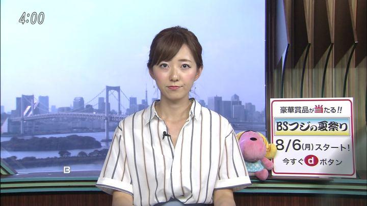 2018年08月01日内田嶺衣奈の画像04枚目