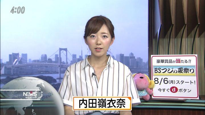 2018年08月01日内田嶺衣奈の画像05枚目