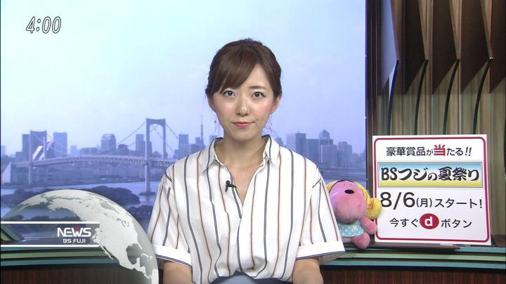 2018年08月01日内田嶺衣奈の画像07枚目