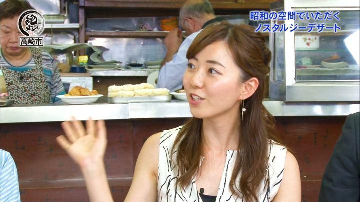 2018年08月17日内田嶺衣奈の画像07枚目