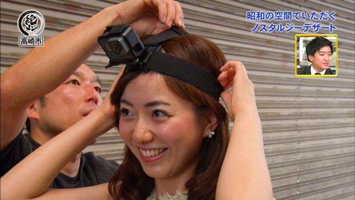 2018年08月17日内田嶺衣奈の画像10枚目