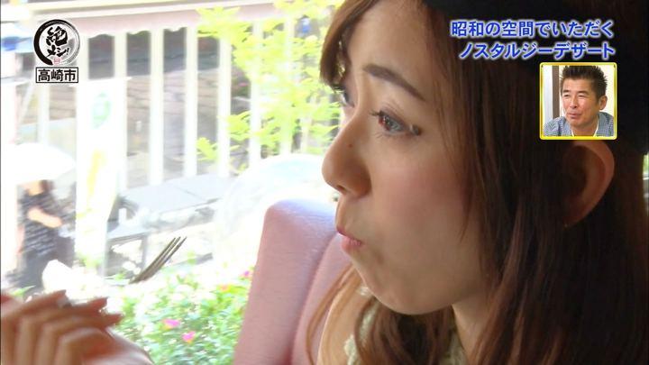 2018年08月17日内田嶺衣奈の画像19枚目