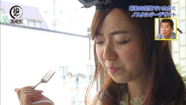 2018年08月17日内田嶺衣奈の画像20枚目