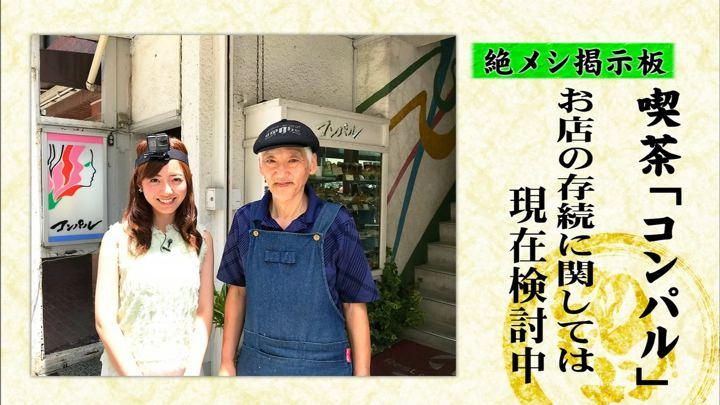 2018年08月17日内田嶺衣奈の画像24枚目