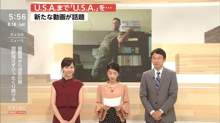 2018年08月18日内田嶺衣奈の画像05枚目