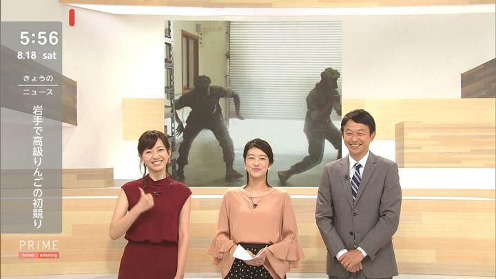 2018年08月18日内田嶺衣奈の画像06枚目
