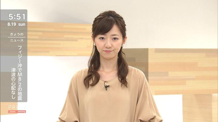 2018年08月19日内田嶺衣奈の画像03枚目