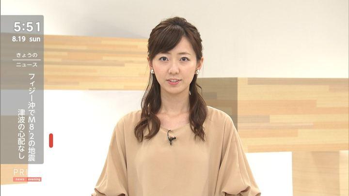 2018年08月19日内田嶺衣奈の画像04枚目