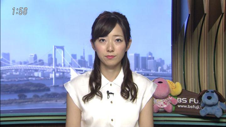 2018年08月22日内田嶺衣奈の画像01枚目