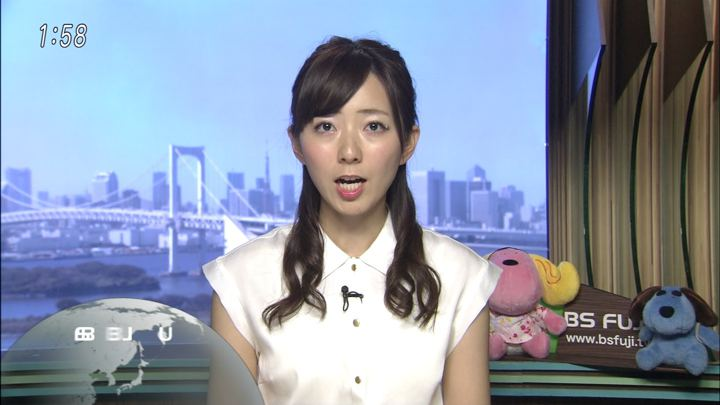 2018年08月22日内田嶺衣奈の画像02枚目