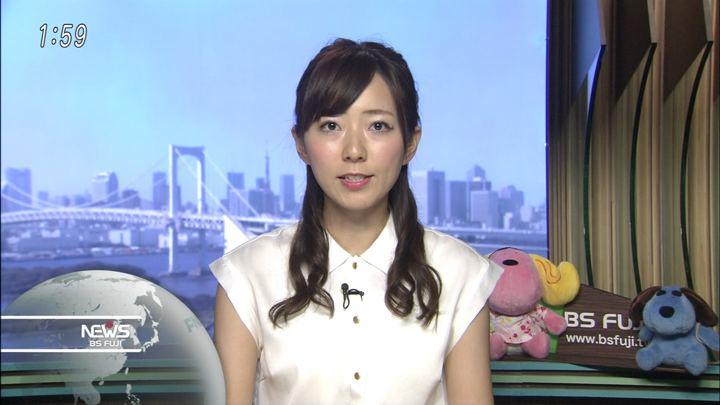 2018年08月22日内田嶺衣奈の画像03枚目