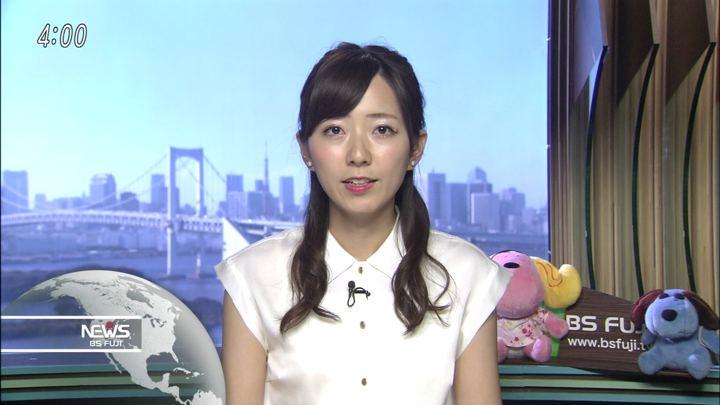 2018年08月22日内田嶺衣奈の画像05枚目