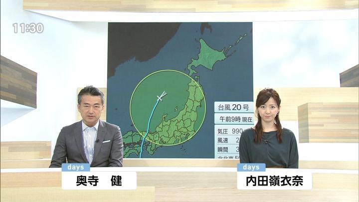 2018年08月24日内田嶺衣奈の画像01枚目