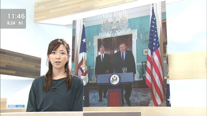 2018年08月24日内田嶺衣奈の画像04枚目