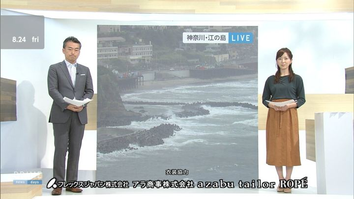 2018年08月24日内田嶺衣奈の画像07枚目