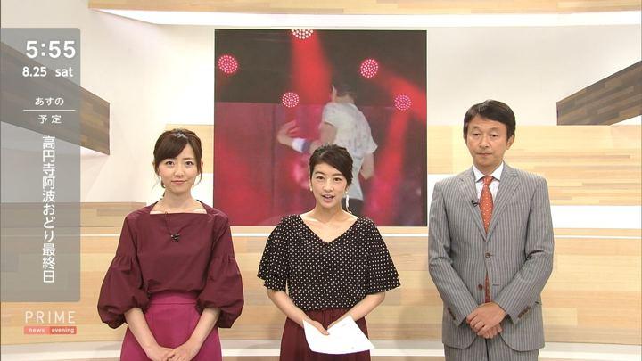 2018年08月25日内田嶺衣奈の画像06枚目