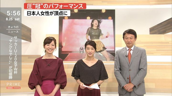 2018年08月25日内田嶺衣奈の画像07枚目