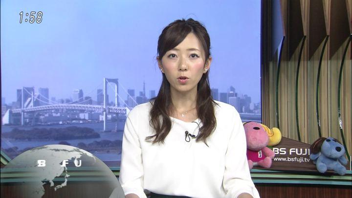 2018年09月05日内田嶺衣奈の画像01枚目