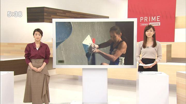 2018年09月15日内田嶺衣奈の画像01枚目