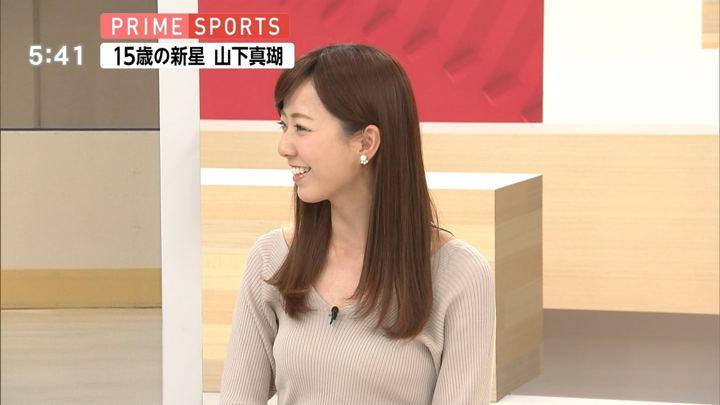 2018年09月15日内田嶺衣奈の画像06枚目