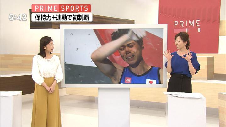2018年09月16日内田嶺衣奈の画像02枚目