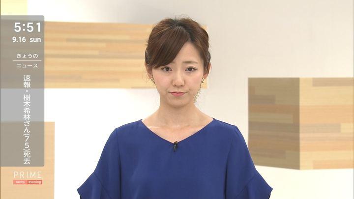 2018年09月16日内田嶺衣奈の画像03枚目