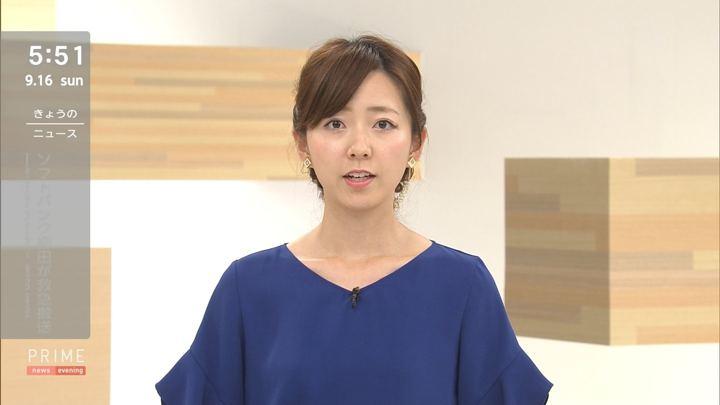 2018年09月16日内田嶺衣奈の画像04枚目