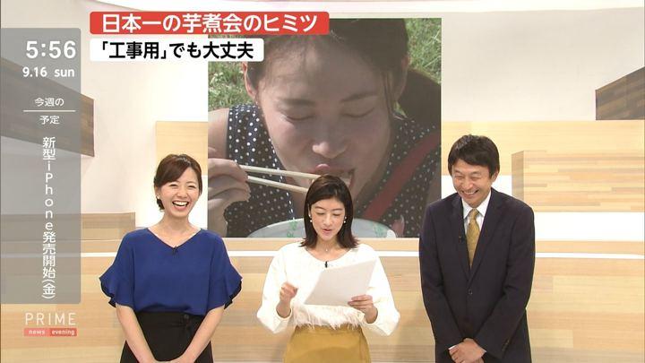 2018年09月16日内田嶺衣奈の画像07枚目