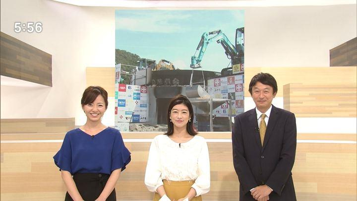 2018年09月16日内田嶺衣奈の画像08枚目