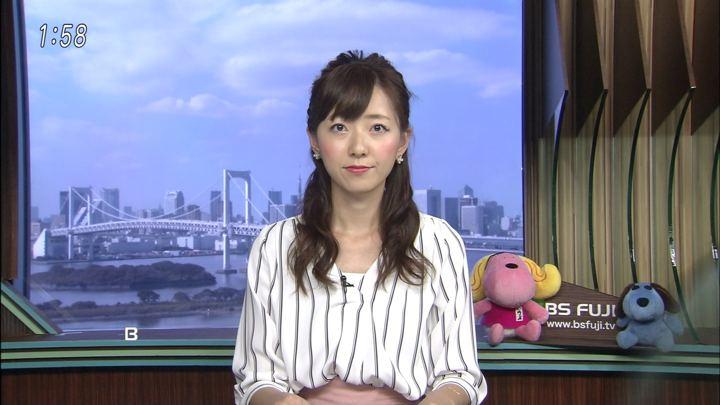 2018年09月19日内田嶺衣奈の画像01枚目