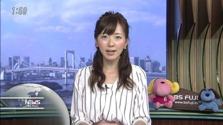 2018年09月19日内田嶺衣奈の画像03枚目