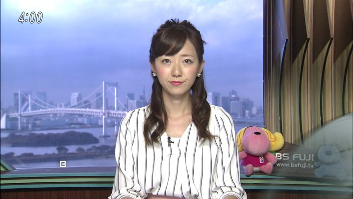 2018年09月19日内田嶺衣奈の画像04枚目
