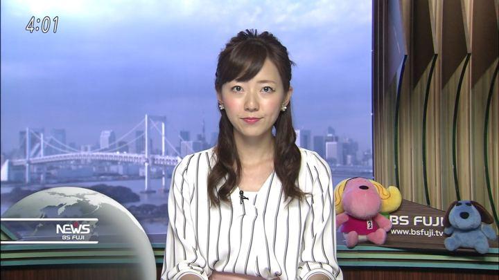 2018年09月19日内田嶺衣奈の画像06枚目